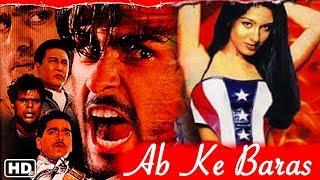 Ab Ke Baras   Bollywood Romantic😻 Movie   Arya Babbar, Amrita Rao   Hindi Movie