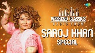 Weekend Classic Radio Show | Humko Aajkal Hai - YouTube