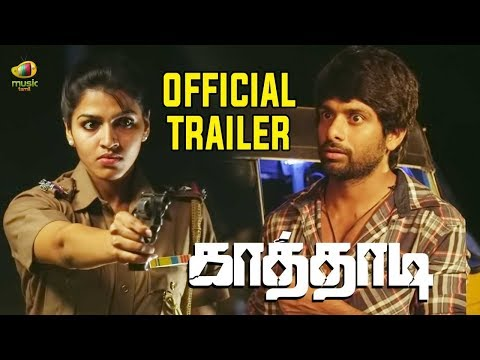 Kaathadi - Movie Trailer Image
