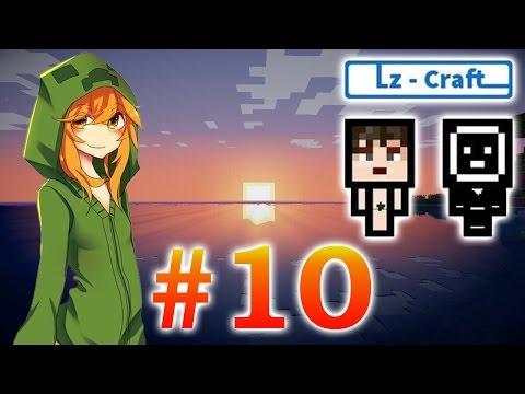 Игра на сервере lz-craft - #10 - переходим на геотермалку