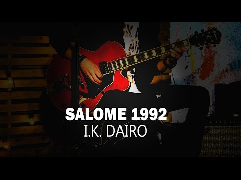 I.K. Dairo | Salome 1992 Official Song (Audio) | Naija Music