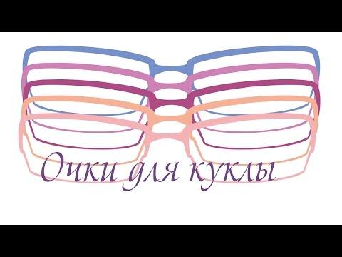 Лазерное коррекция зрения в ростове на дону клиника