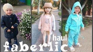 Одежда на 2-3 года / Детская одежда faberlic  | PolinaBond