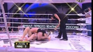 Назаров - Хазбулаев