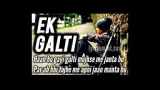 Ek Galti   Part 4   Official Sad Song   Heart Touching Song Of 2014