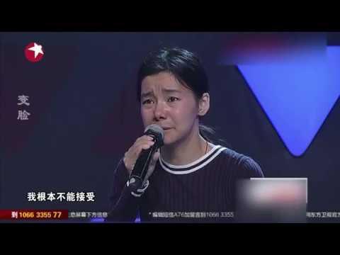 中國女子花1600萬赴韓整容失敗,現場摘口罩嚇壞嘉賓