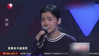 中国女子花1600万赴韩整容失败,现场摘口罩吓坏嘉宾