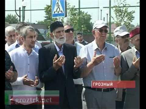В Грозном назвали улицу именем Мухсина Языджиоглу - видео