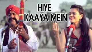 Hiye Kaya Mein - Maati Baani Ft. Mooralala Marwada - YouTube