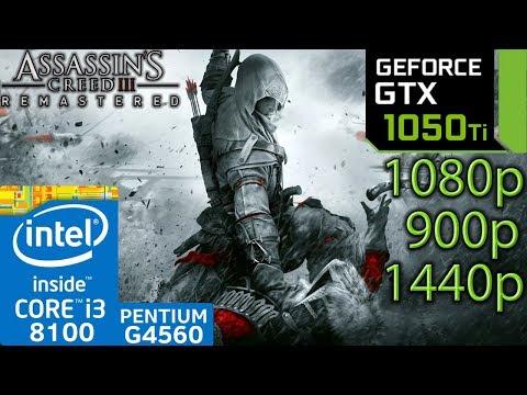 Metro Exodus - GTX 1050 Ti - I3 8100 - G4560 - 1080p - 900p