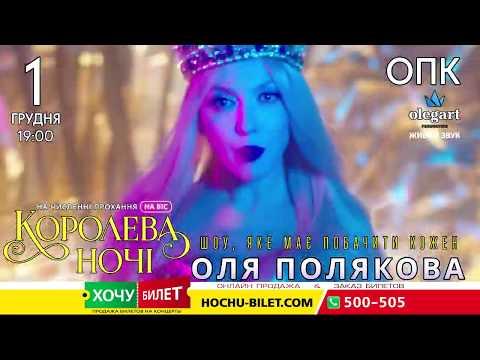 Фото Изготовление концертного аудио и видео ролика с нуля,  Оля полякова.