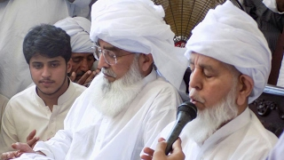 Shan E Peer Mahar Ali By Peer Syed Ijaz Hussian Shah Sb.(MIRZA UMER CHURAHI)