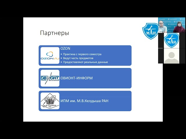 Программы магистратуры по направлению 01.04.04 (кафедра 805)