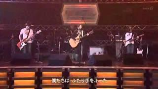 Yui I Remember You