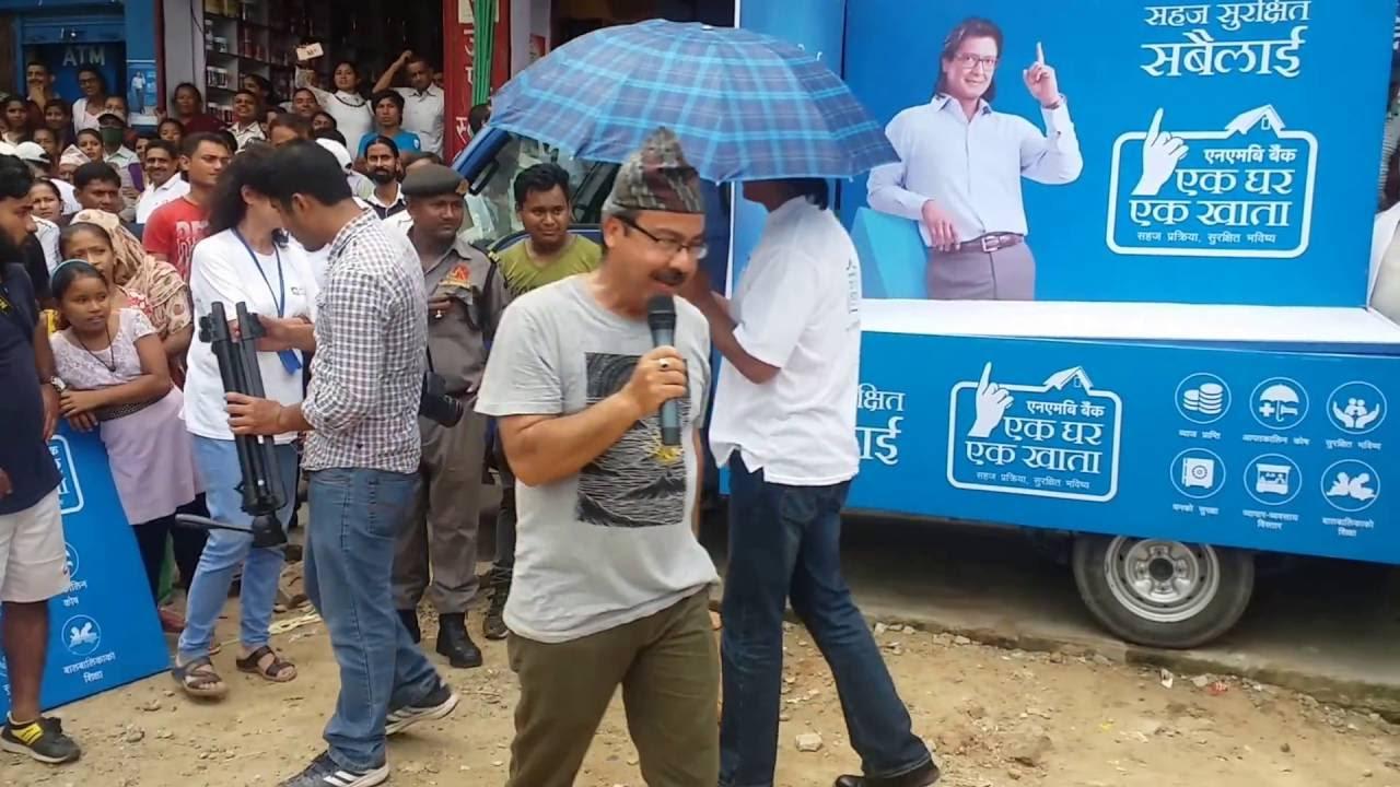 Public response to Ek Ghar Ek Khata Campaign with Rajesh Hamal