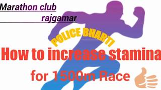 How to increase stamina for 1500m run|| how to run1500 meters in 4.30minute