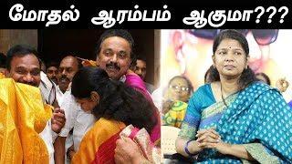 Stalin Vs Kanimozhi: Will Stalin Give Higher Posting For Kanimozhi In DMK ?