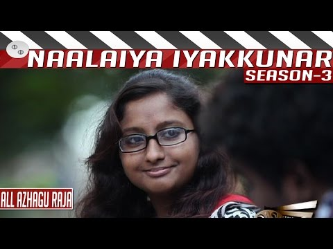 All-in-All-Azhagu-Raja-Tamil-Short-Film-by-Chandru-Naalaiya-Iyakkunar-3