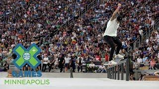 FULL BROADCAST: Monster Energy Men's Skateboard Street Final   X Games Minneapolis 2017