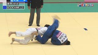 男子81kg級 決勝