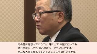 平成25年秋の褒章 大友克洋さんインタビュー :文部科学省 2013 Autumn Medal of Honor Ceremony Interview with Katsuhiro Otomo
