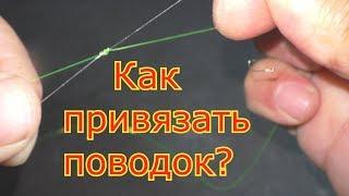 Как привязать несколько крючков на леске