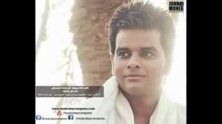 تحميل اغاني على فاروق - عارف | Ali Farouk - Aaref MP3
