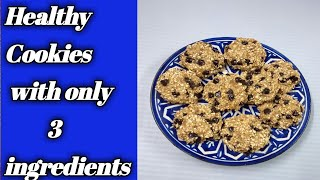 sugar free gluten free oatmeal cookie recipe