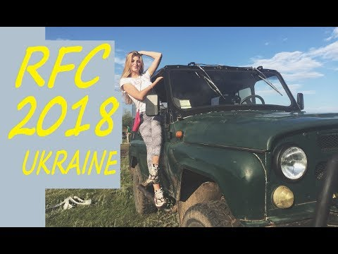 RFC-Ukraine ||  RFC Rainforest Challenge 2018 || Wild Boar Challenge - ХАРЬКОВ ПЕСОЧИН