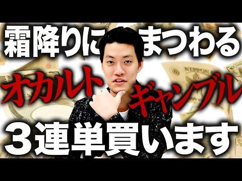 youtube-ガジェ・趣味記事2021/01/16 03:51:23