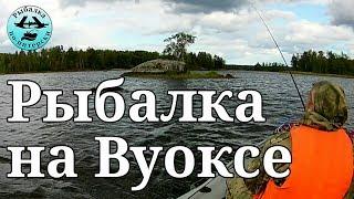 Отдых и рыбалка на озере вуокса дикарем