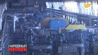 Казахстанцы задолжали коммунальным компаниям 13 млрд тенге