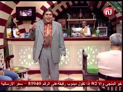 نسيبتي العزيزة 6 شبعة ضحك مع حامد الكزدغلي