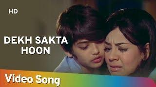 Dekh Sakta Hoon | Farida Jalal | Majboor | Kishore Kumar