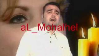 By aL_Mohalhel شلون ما اغار