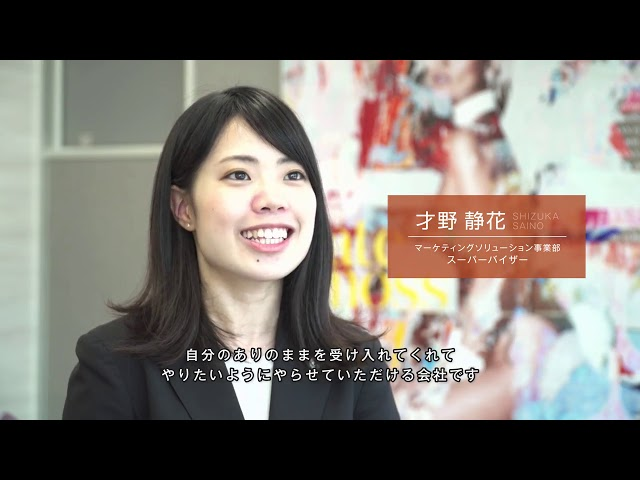NCS Recruit Movie 2020/日本通信サービス新卒採用動画2020
