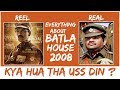 Batla House Encouter Story  In Hindi   John Abraham Movie Real Story