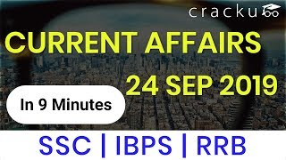 Daily Current Affairs: 23rd - 24th  September 2019 For  All Competitive Exams