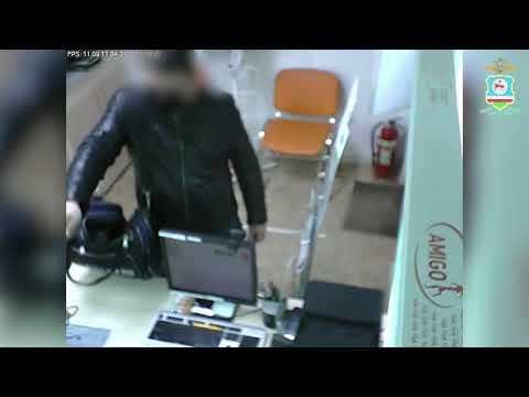 В Якутске вновь напали на офис микрофинансовой организации