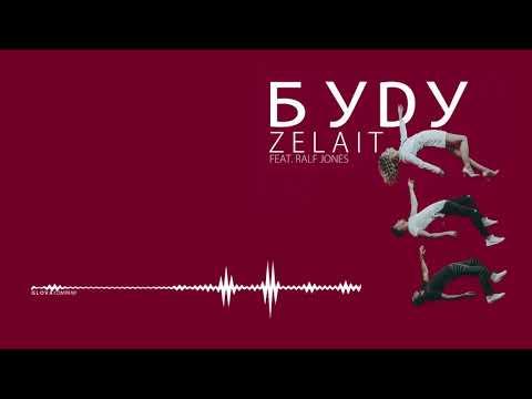 ZELAIT, відео 6