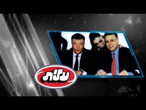 Israel Media Video 2012