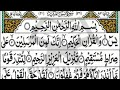 Download Surah Yaseen (Abdul Rahman Al Sudaes) By Quran Pak HD Mp4 3GP Video and MP3