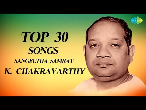 Top 30 Songs of K.Chakravarthy | 80's Telugu Songs | Sirimalle Puvvaa | Aaku Chaatu | Chinna Maata