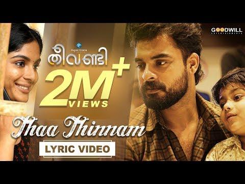 Theevandi Movie Song | Thaa Thinnam | Lyric Video | August Cinemas | Tovino Thomas | Kailas Menon