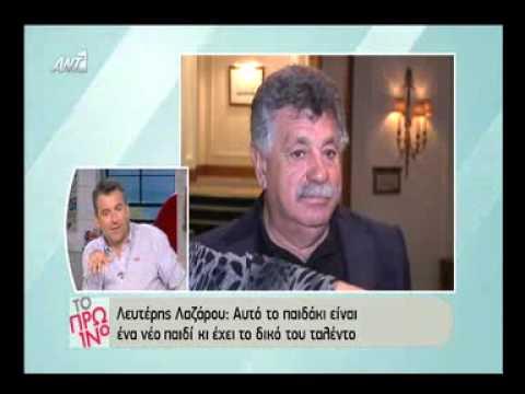 VIDEO: Η νέα δήλωση του Λαζάρου για τον Πετρετζίκη, που προκάλεσε ένταση στο Πρωινό!