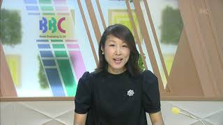 7月14日 びわ湖放送ニュース