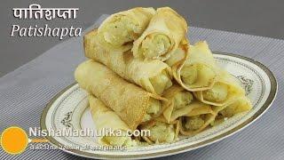 Patishapta pitha Recipe – Patishapta bengali sweet recipe