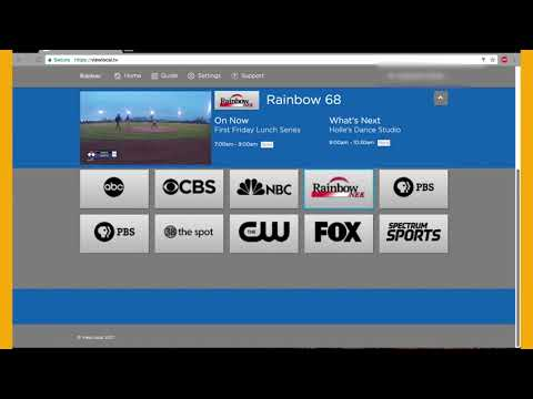 How to watch ViewLocal on a web browser