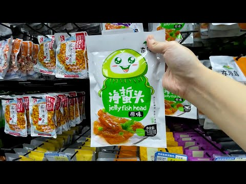 20 Snacks and Drinks at a Chinese Supermarket