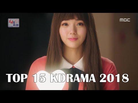 Download My Top 15 Korean Drama Ost 2018 Video 3GP Mp4 FLV HD Mp3